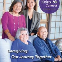 Keiro Connect Cover Ono Family