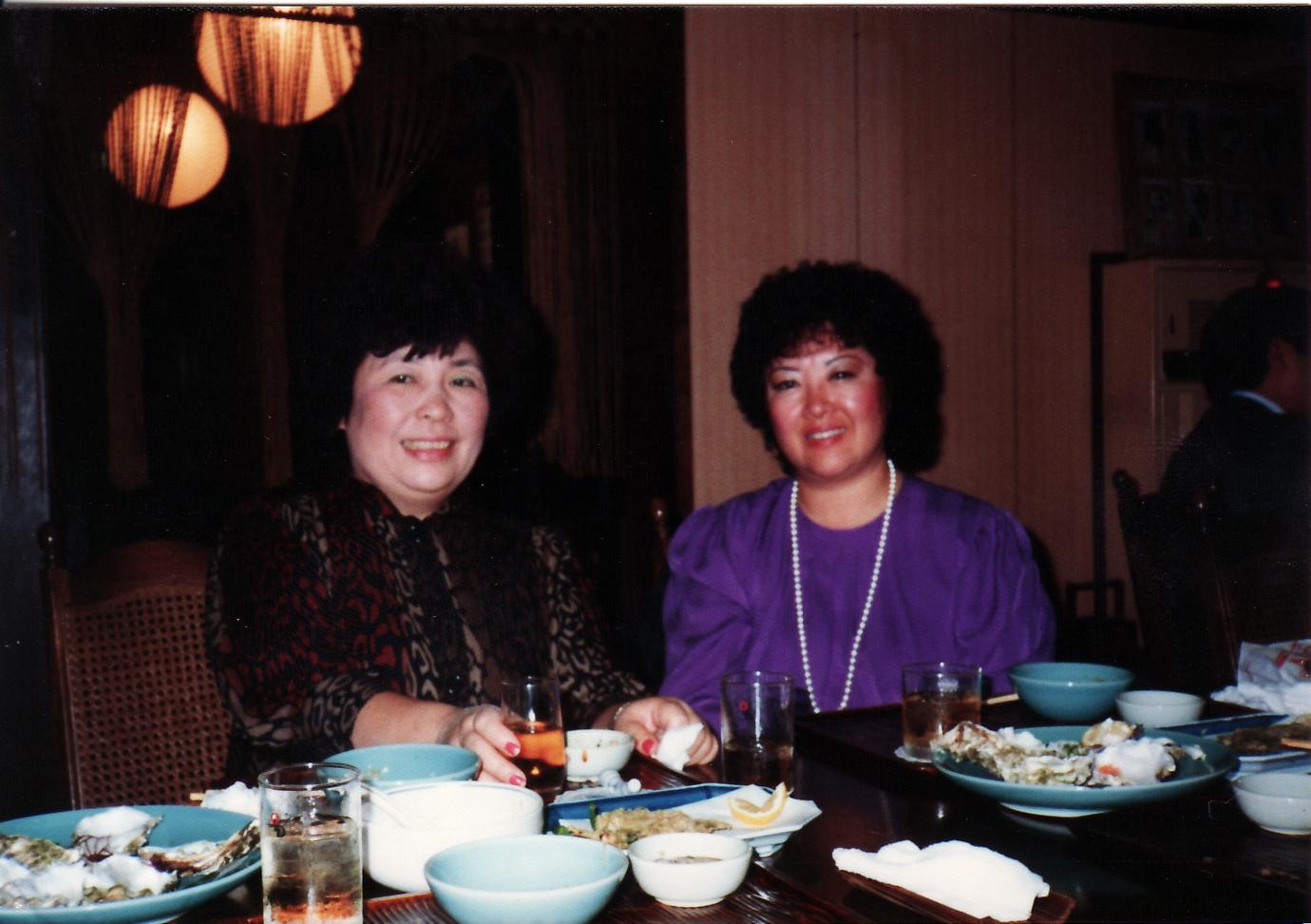 ruth watanabe and betty yumori