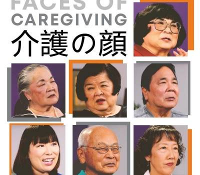 faces of caregiving flyer