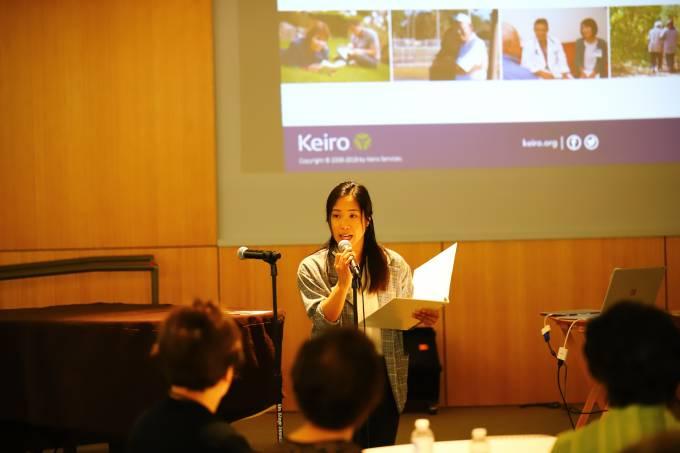 Keiro program staff speaking