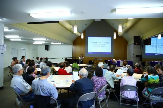 ocjaa volunteer panel