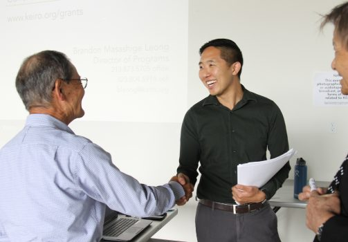 Grants Program Workshop