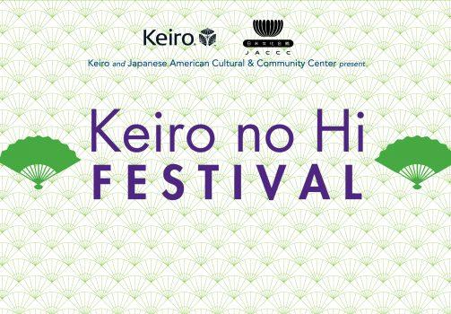 Keiro no Hi banner