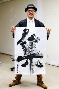 Kuni and calligraphy