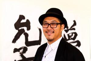 Kuniharu Yoshida