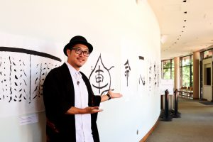 Calligraphy art and Kuni