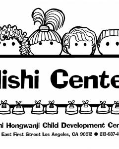 nishi center logo