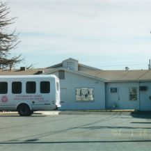 keiro adult day health center outside view